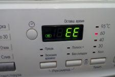 Ошибка ОЕ, Е3, ОФ, ОЦ в стиральной машине Самсунг