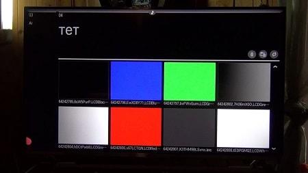 тесты для проверки экрана на дефекты