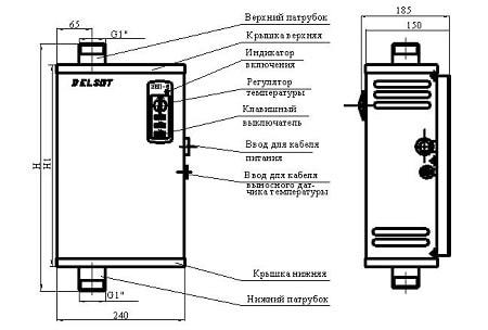 особенности установки электрокотла