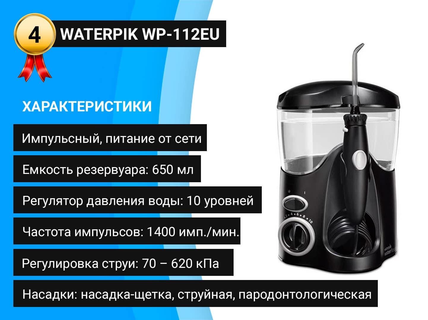 WATERPIK-WP-112EU