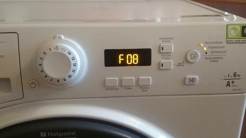 Ошибка Ф8 (Ф08) в стиральной машине Аристон