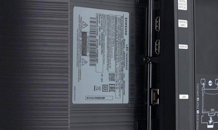 Samsung UE55NU7090U