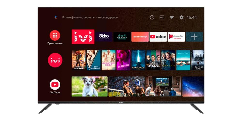 Haier 50 SMART TV BX