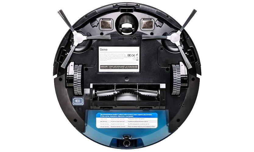 Genio Deluxe 480