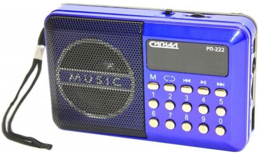 Signal RP-222